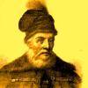Personalitati din Judetul Olt (Slatina si imprejurimi)