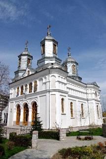 "Catedrala ortodoxă ""Sf. Nicolae"" din Tulcea"
