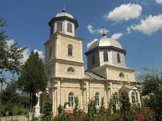 Manastirea Vovidenia (Slava Cercheza, Tulcea)
