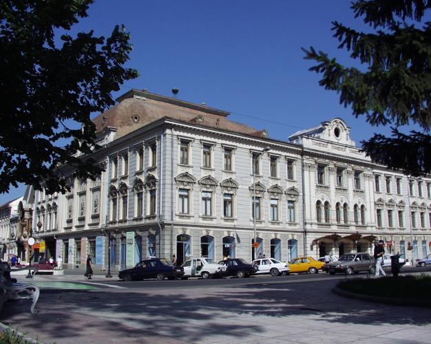 Teatrul Maria Filotti din Braila